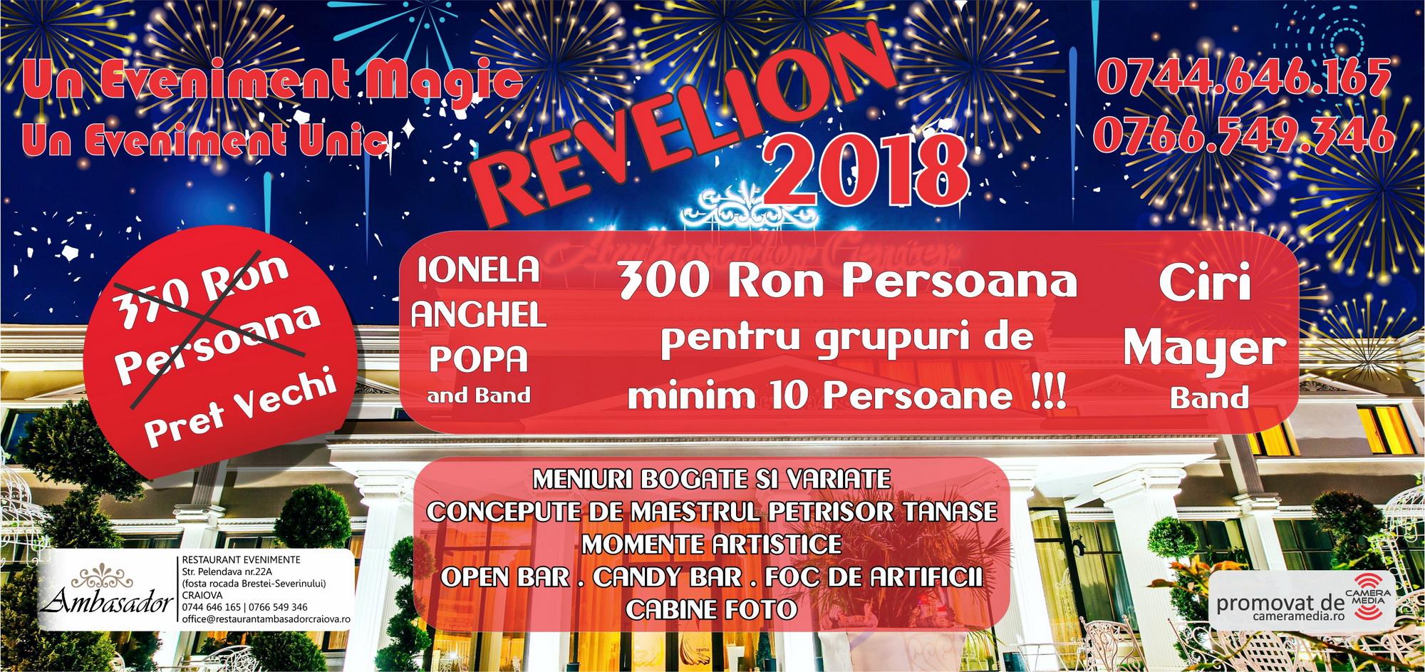 Meniu Revelion 2018 Craiova | Restaurant Nunta, Botez, Corporate, Evenimente Craiova | Ambasador Center Craiova